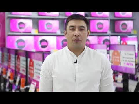 Рассрочку без процентов объявляет магазин электроники и бытовой техники «Мечта»