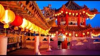 Çin / China HD - Çin Rehberin