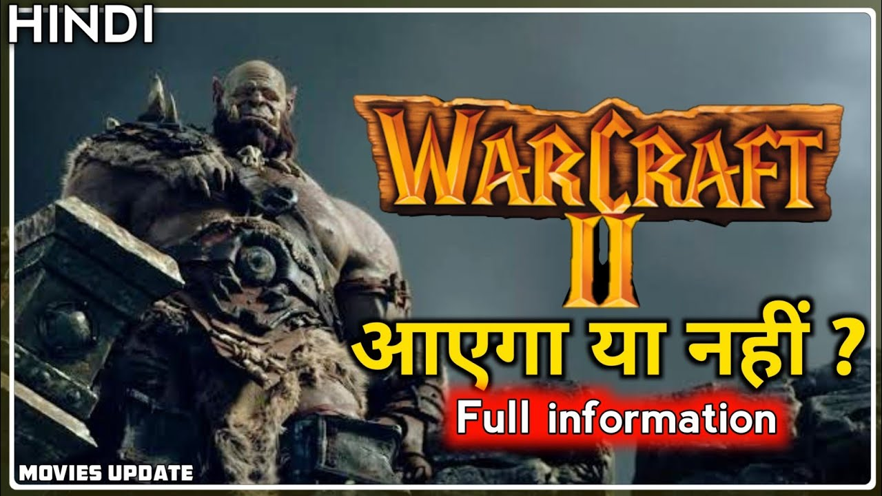 Download Warcraft 2 Every Details in Hindi | Warcraft 2 Release date in India/Hindi | Movies Update