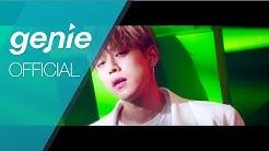 정대현 (JUNG DAE HYUN) - Aight (아잇) Official M/V