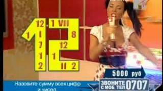 клип #10 (Саша Павлова)