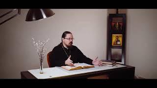 Почему Иисус Христос молился? Георгий Максимов