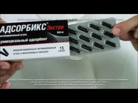 Гепатит С – признаки, симптомы и генотипы, как передается