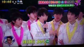 井上瑞稀、橋本涼によるHIHI B少年の説明.
