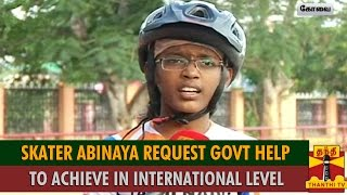 Skater Abinaya Request Govt Help To Achieve In International Level - Thanthi TV
