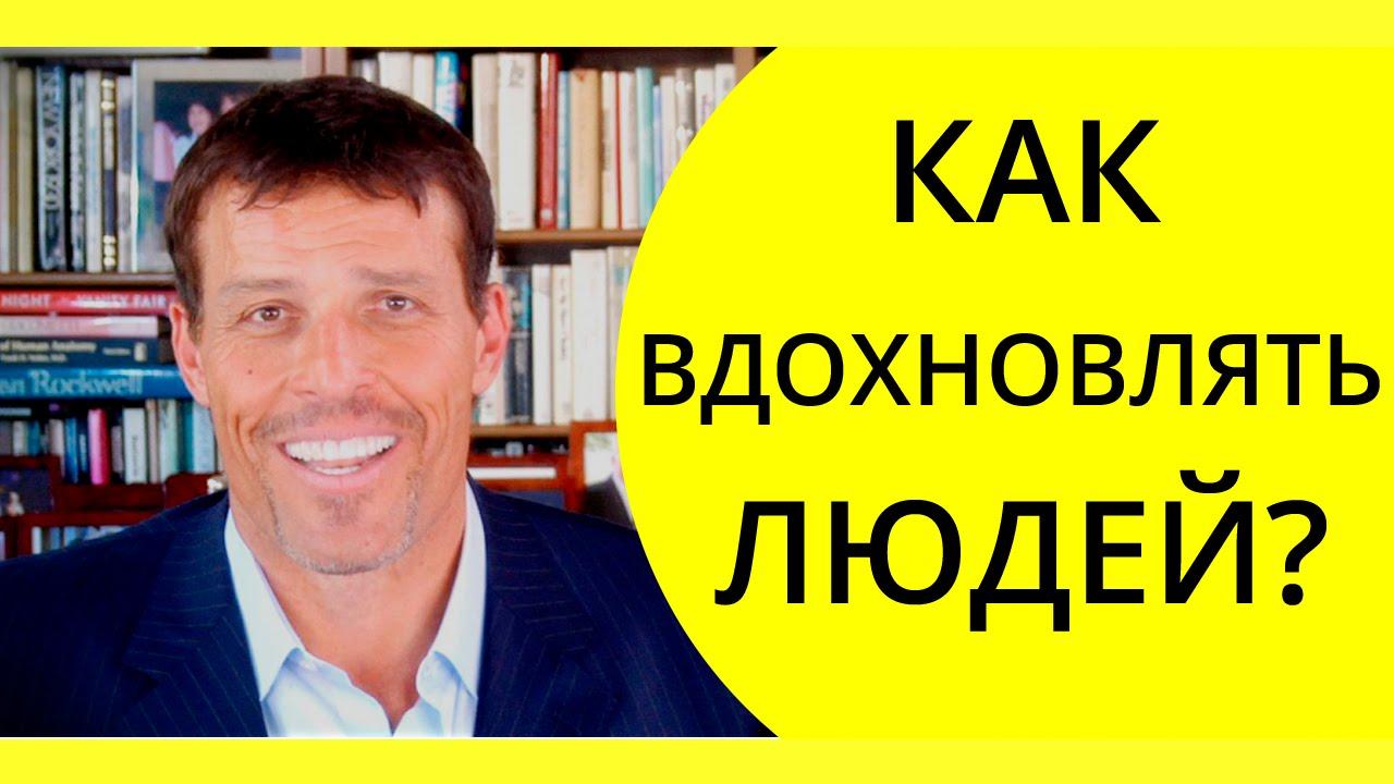 Алекс яновский книга скачать