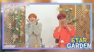 [STAR GARDEN2] 더보이즈(THE BOYZ) 선우&큐 #01비주얼 난리난 인간비타민