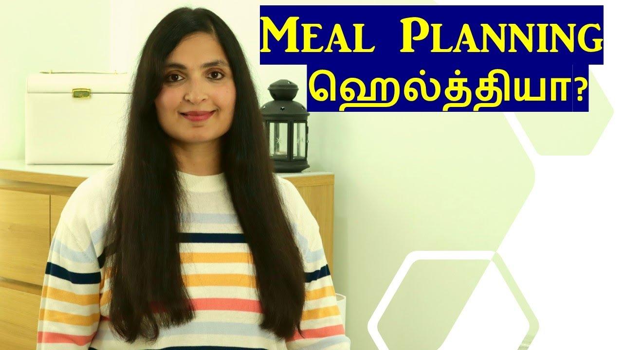 Meal Prep Q&A / உங்கள் கேள்விகளுக்கு பதில் / Meal Planning Un-Healthy? / Chennai Girl In London