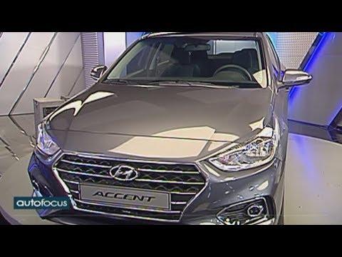 Auto Focus Accent Luxury 2019 03 06 2018