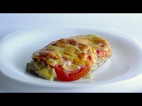 куриная отбивная с помидорами и сыром в духовке