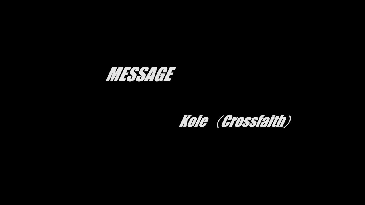 ブースト クロス