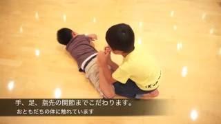 すまいるリトミック http://www.smile-ry.com/ 大阪,兵庫 BGM DOVA-SYND...