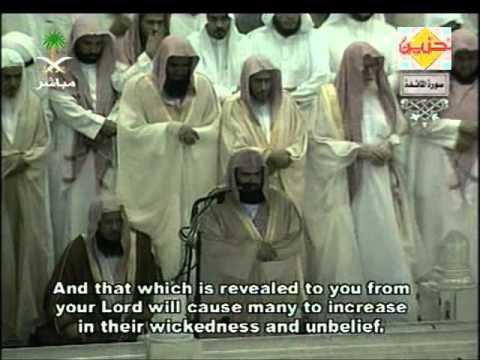 Surah Al Maidah (The table spread)