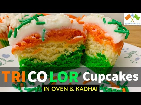 How to make Tricolor Cupcakes | Eggless Tricolor Cupcakes with and without Oven|कढ़ाई में बनाये कपकेक