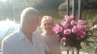 Обзорная Экскурсия Принарский Парк Серпухов Годовщина Свадьбы 22 09 2018