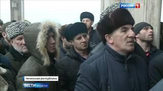 В Чечне раскрыта ячейка игиловцев