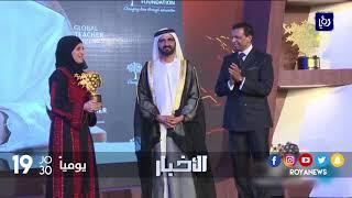 الطالبة الفلسطينية عفاف شريف تفوز بجائزة تحدي القراءة العربي بنسختها الثانية - (20-10-2017)