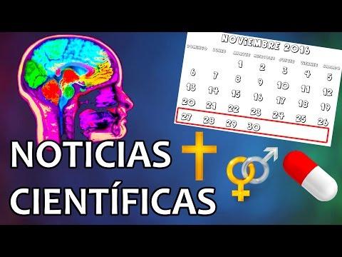 Sexo y drogas, igual para el cerebro que la religión | Noticias 5/12/2016