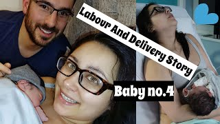 UNEXPECTED HOME BIRTH! BACK TO BACK LABOUR AND DELIVERY STORY! MUMMA IZZO!