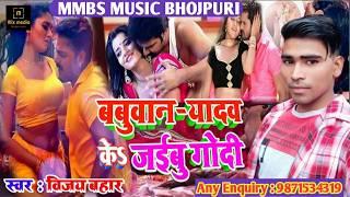 2020 bhojpuri song dj remix non stop - full new-#mmbsmusic