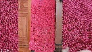Небольшие хитрости для девушек с формами к юбке АНАНАС
