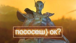 О чем был TES 3: Morrowind? (4)