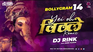 YEI OH VITTALE ARTI DJ RINK Mp3 Song Download
