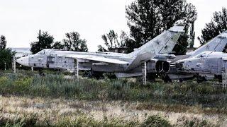 Военная мощь Российской армии! Брошенная авиация. Один расформированный военный аэродром