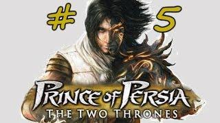 Прохождение игры Принц Персии два трона часть 5:встреча с Фарай.