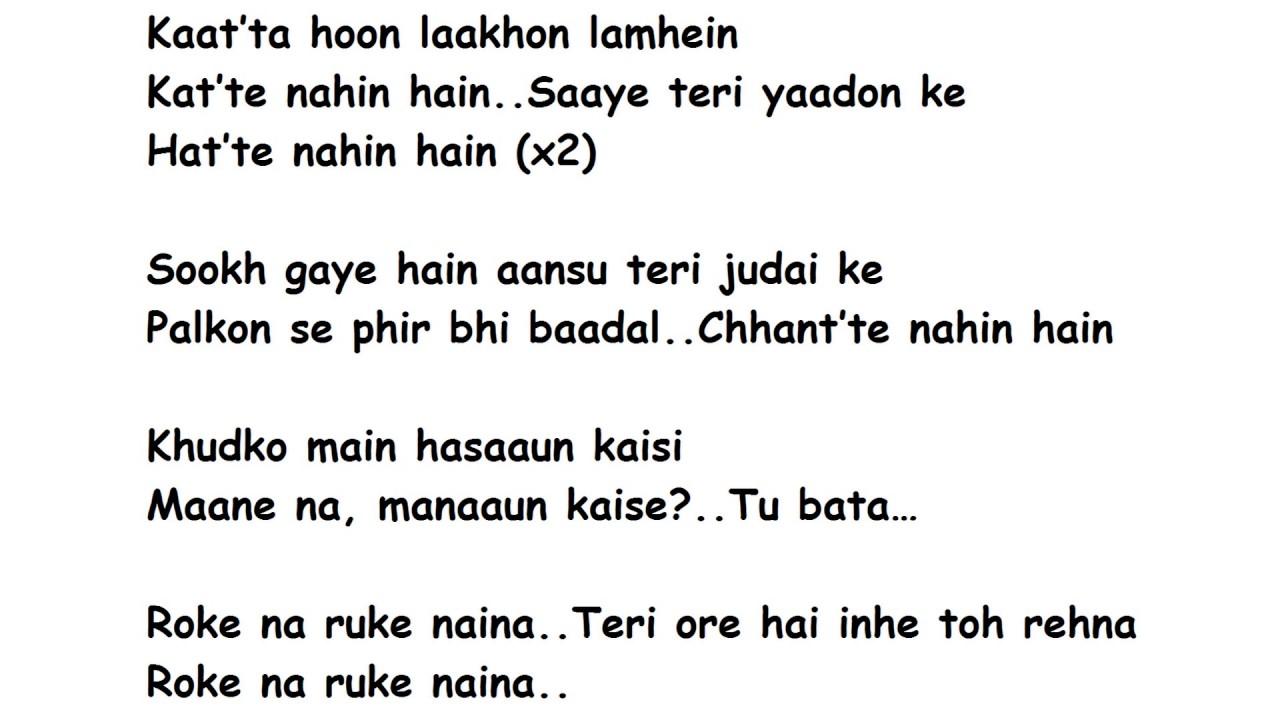 Chord Lyric Baware Naina Choti Bahu Full Song Lyrics Mp4 ...