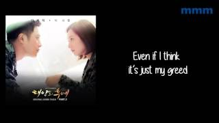 [ENG] DAVICHI – THIS LOVE (이 사랑) (DESCENDANTS OF THE S…