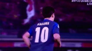 キリンチャレンジカップ 日本 3-1 ガーナ 2013/9/10 香川、遠藤、本田 ゴール