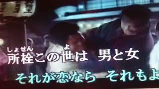 鶴田浩二さんは下久保ダムに収録に来たらしい。昭和の39年頃とかです。...