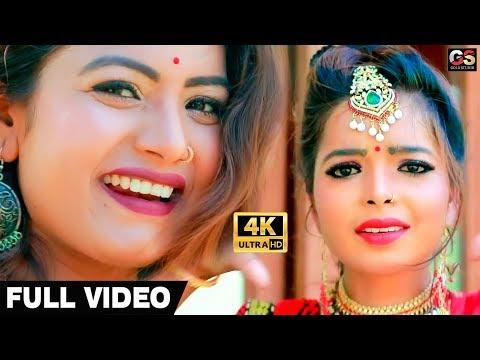 भोजपुरी का सबसे मजेदार_Video_Song 2020 - Sanjay Premi // Bhojpuri Arkestra Dj Song #GOLD STUDIO
