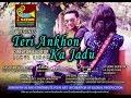 Teri Ankhon ka Jadu new hindi song by BHU students