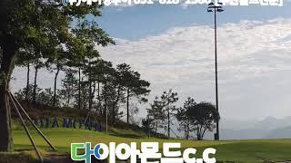 부산 골프 투어( 다이아몬드cc . 농심호텔 )
