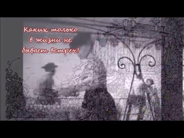 Изображение предпросмотра прочтения – МарияРогачева представляет буктрейлер кпроизведению «Дама с собачкой» А.П.Чехова