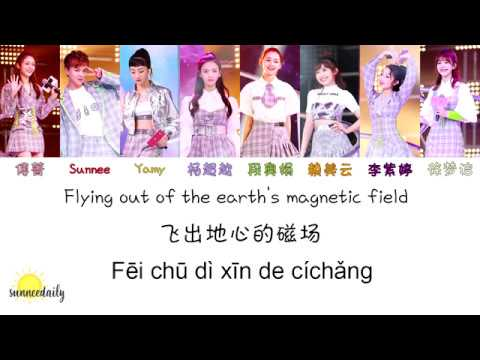 Rocket Girls 火箭少女 101 - 撞 Collision [ENG SUB/PINYIN/CHINESE] {COLOR CODED]