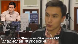 Россию уже ничего не спасет! Куда пропал Степан  Демура???