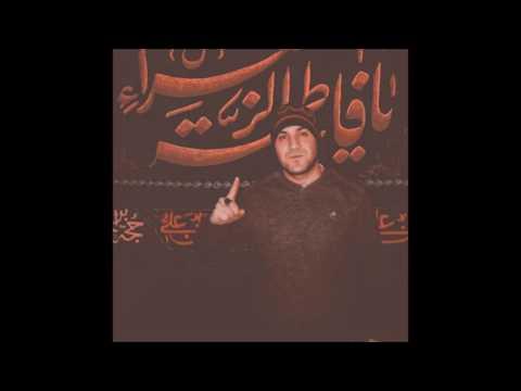 I'm a sheikh - Arabic - Ethnic - Trap beat - Instrumental