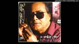 Download Hindi Video Songs - Dr.Pankaj Bose,Harmonica,Oi Malotilata Dole,Rabindrasangteet
