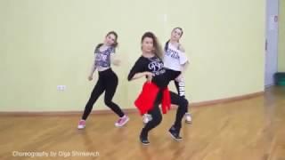 Очень крутой танец под песню - No Twerk