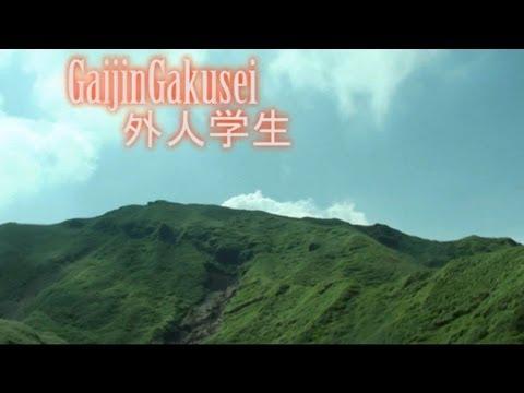 Visiting Mt. Aso in Kumamoto 「熊本の阿蘇山へ旅行」