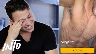 Two Guys With Different Body Types Swap Grindr Accounts | What The Flip
