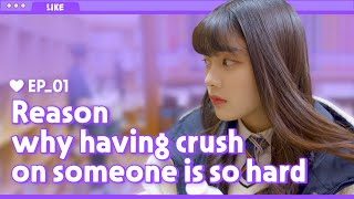 Why do I always have crush on someone? [LIKE] EP. 01 When your crush already has a girlfriend