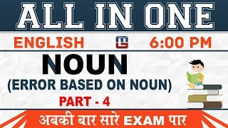 Noun | Part 4 | All In One Class | English | All Competitive Exams | 6:00 PM