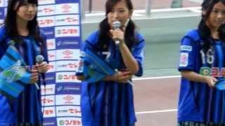 スペランツァFC大阪高槻-伊賀フットボールクラブくノ一戦 ハーフタイム ...
