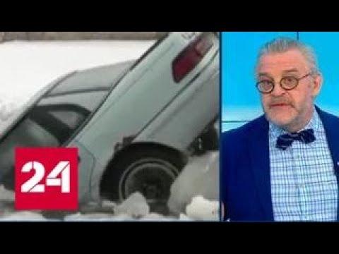 """""""Гондола"""" на Мойке: как спасали водителя и пассажира - Россия 24"""