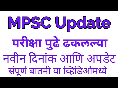 अहमदनगर जिल्हा merit list and Cut-off किती, documents list for verification process. from YouTube · Duration:  7 minutes 50 seconds