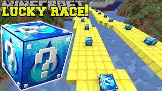 Minecraft: CRAZY WATER LUCKY BLOCK RACE - Lucky Block Mod - Modded Mini-Game